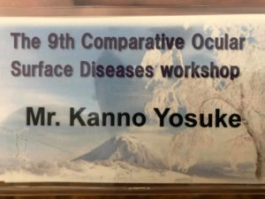 The 9th Comparative Ocular Surface Diseases workshop