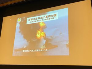 VMATセミナー 油等汚染事故対策水鳥救護研修への参加